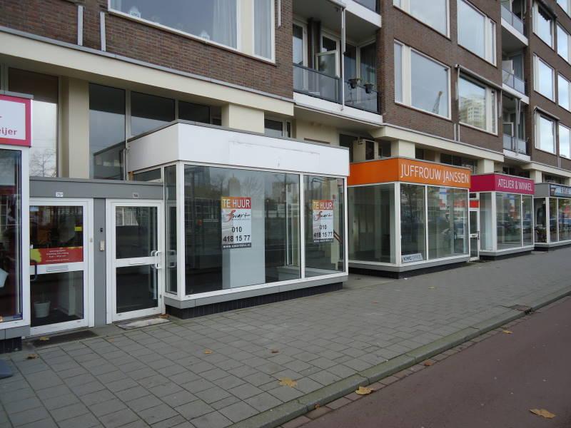 Winkelruimte te huur en te koop schiedamsedijk 74a 3011 el for Te huur huizen in rotterdam