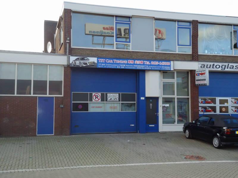 Bedrijfsruimte Schiedam Strickledeweg 127