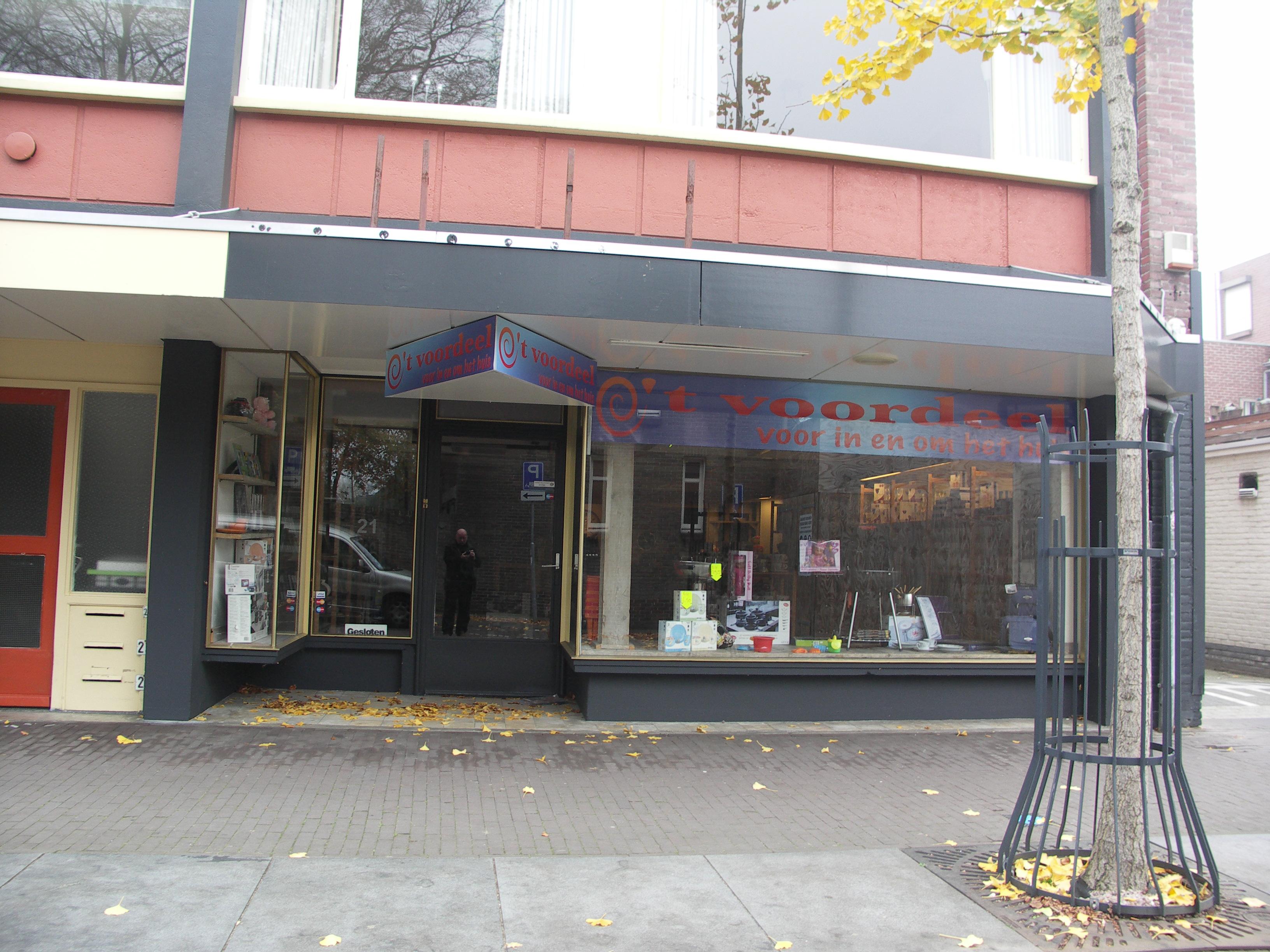 Winkelruimte Valkenswaard Karel Mollenstraat Zuid 19