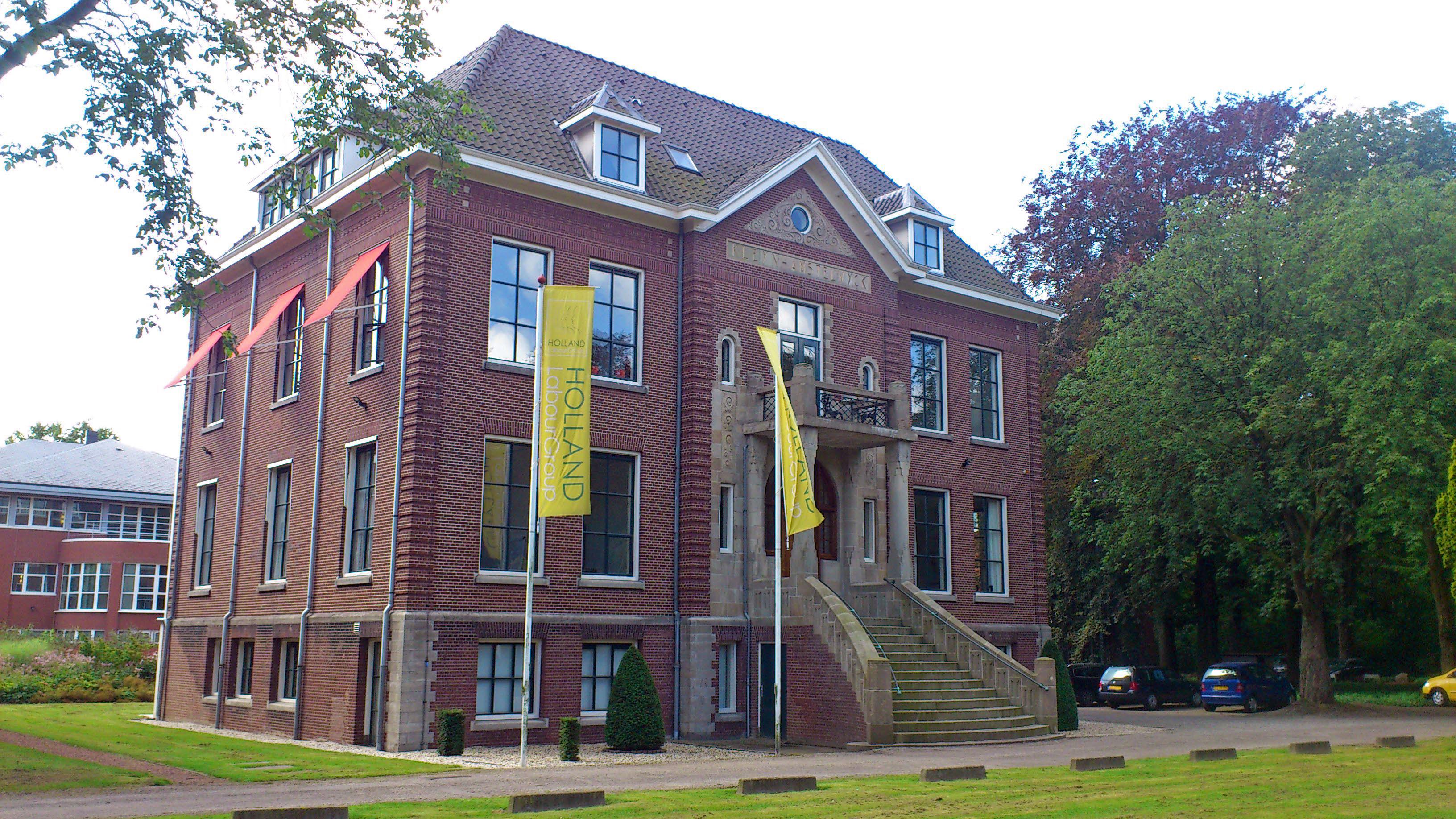 Kantoorruimte Dordrecht Amstelwijckweg 2