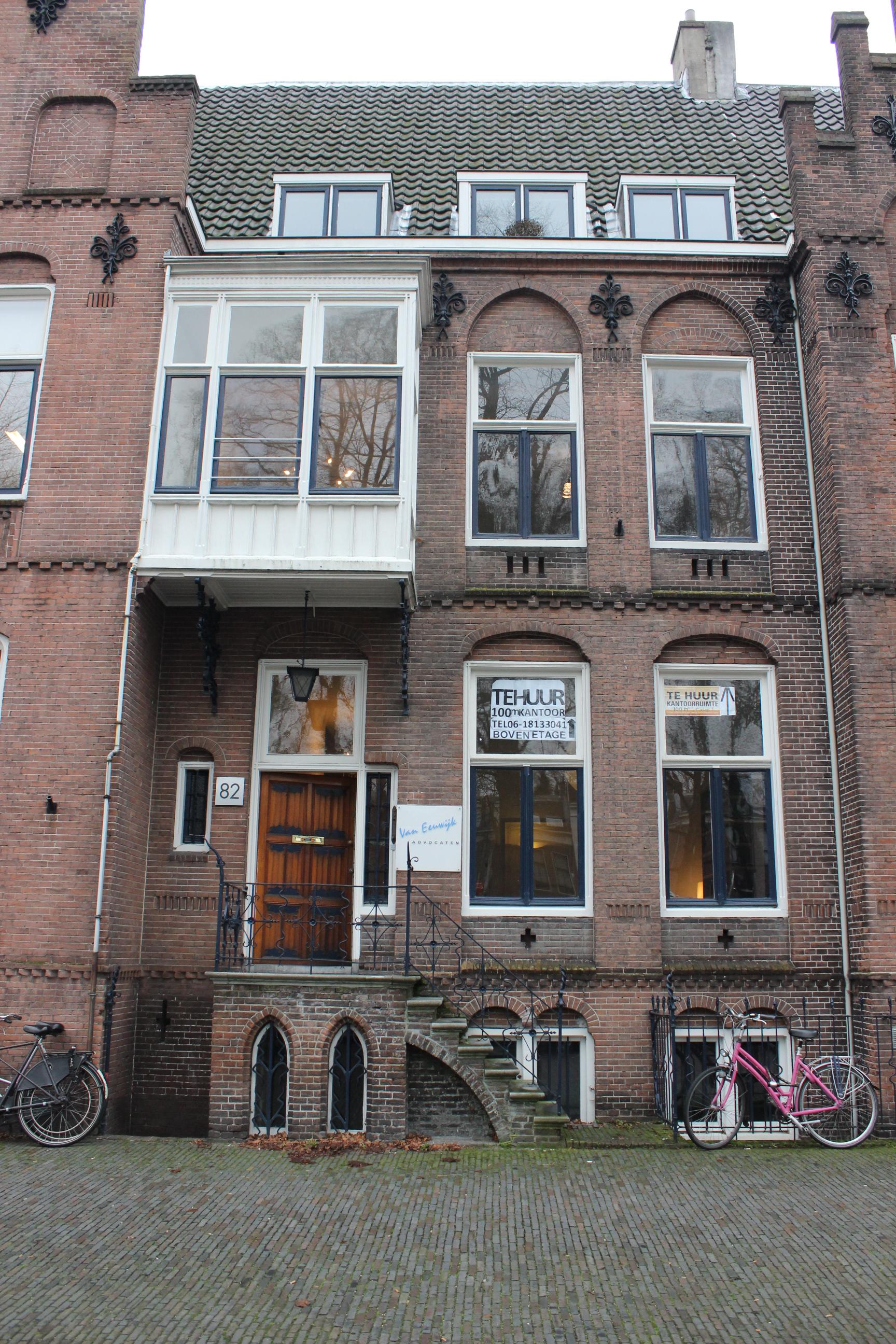Bedrijfsruimte - Utrecht Maliebaan 82