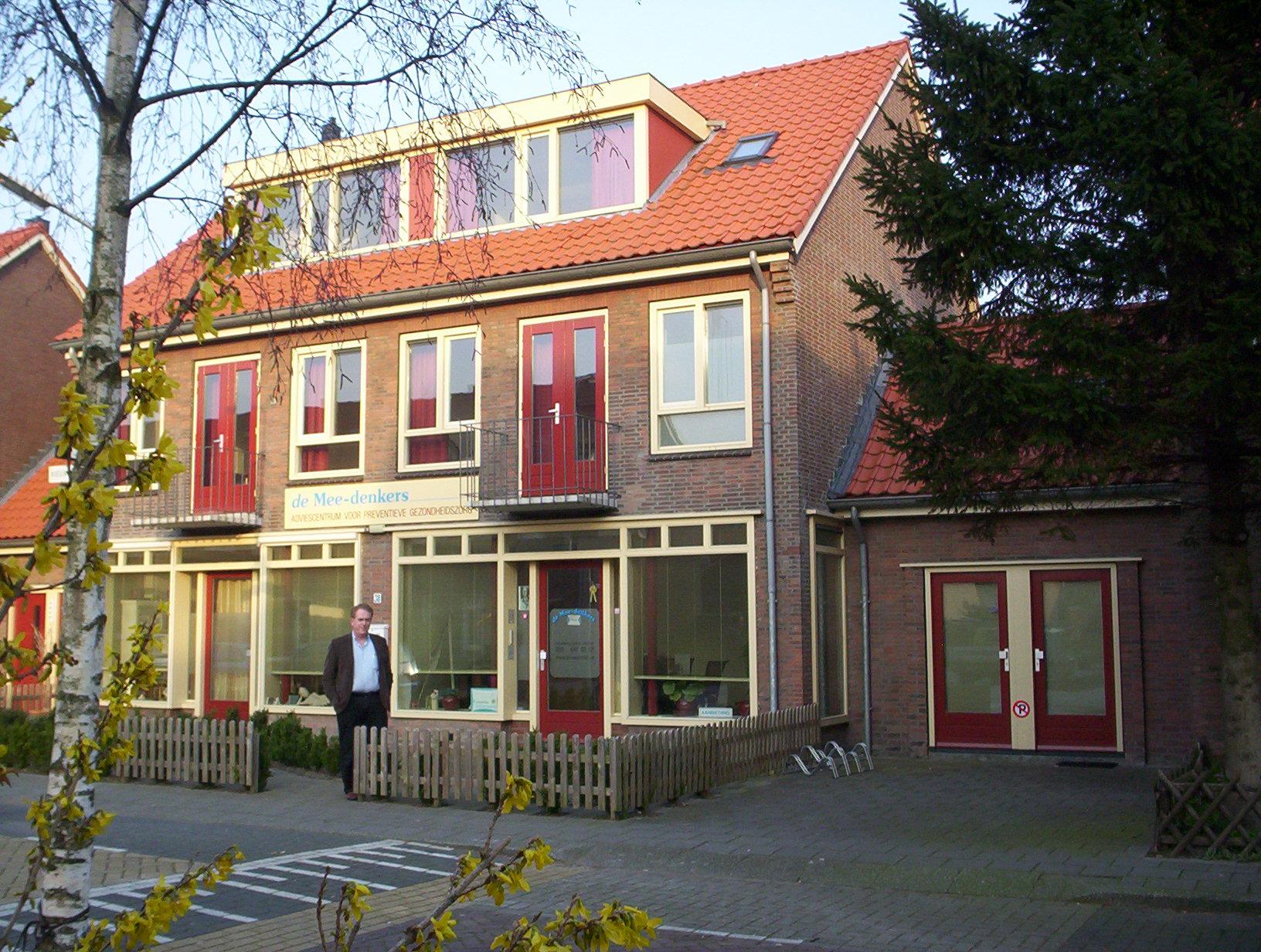 Praktijkruimte Amstelveen Nieuwenhuijsenlaan 38