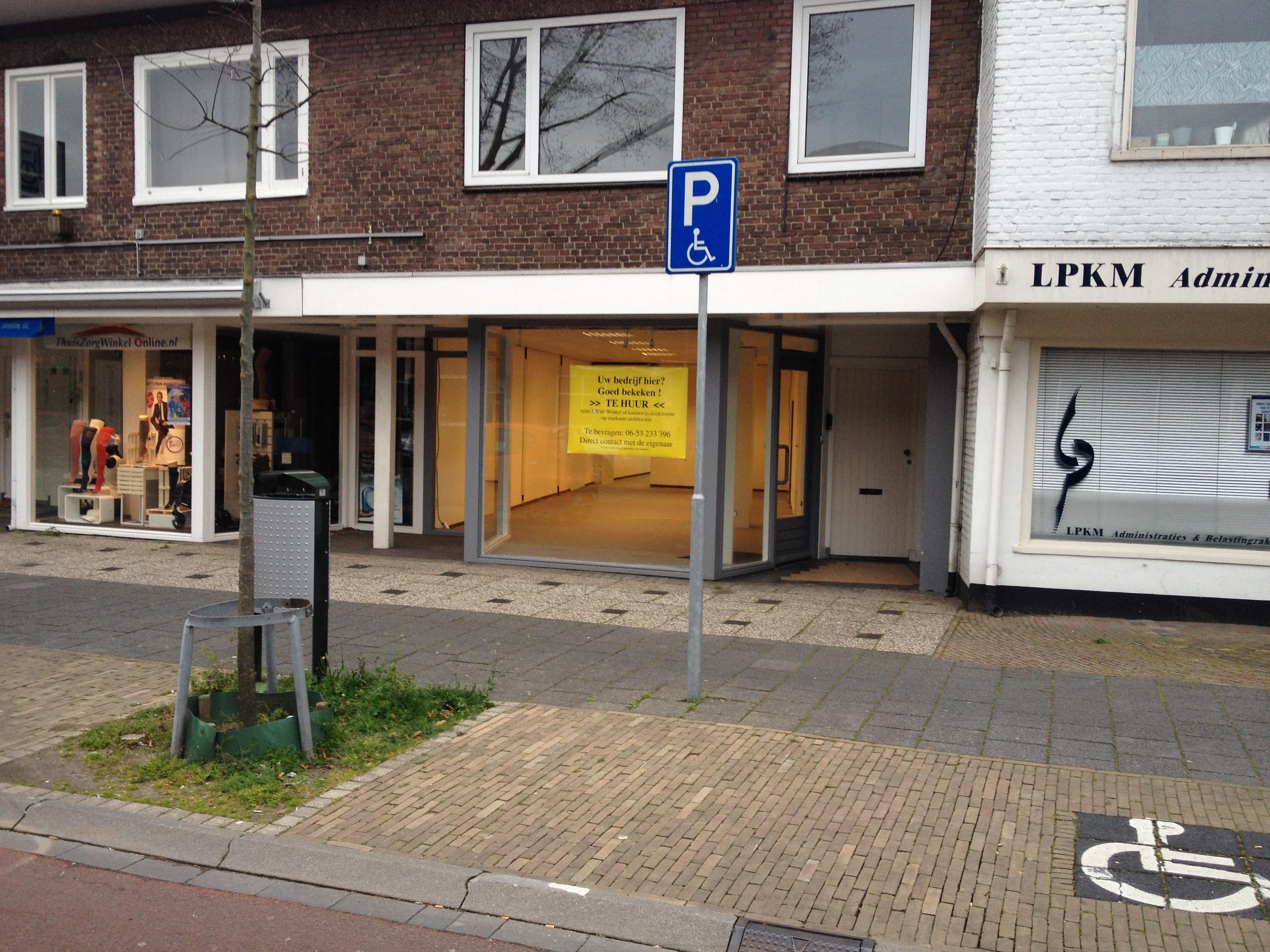 Winkelruimte Hilversum Gijsbrecht van Amstelstraat 256